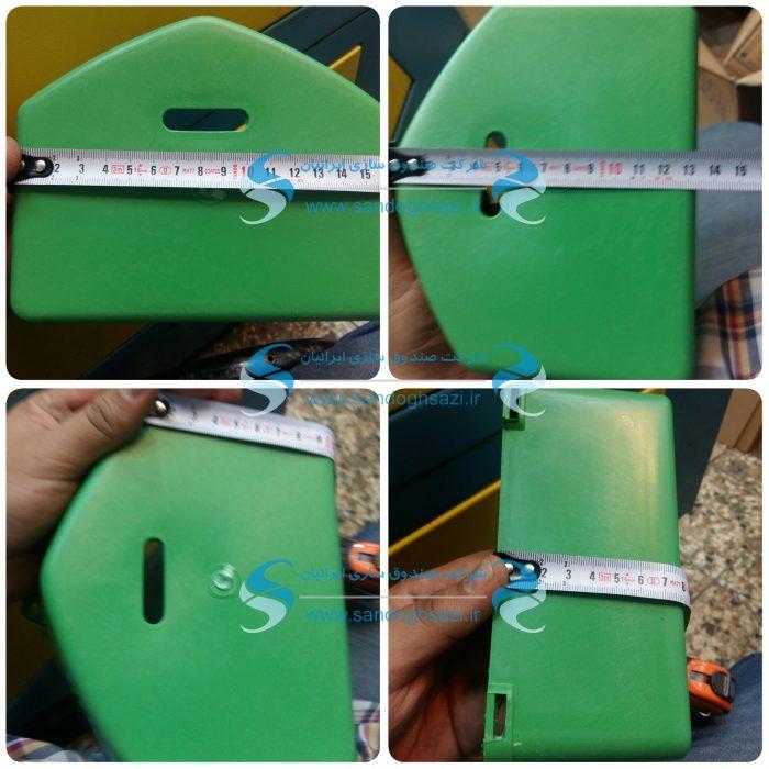 صندوق پلاستیکی ارزان