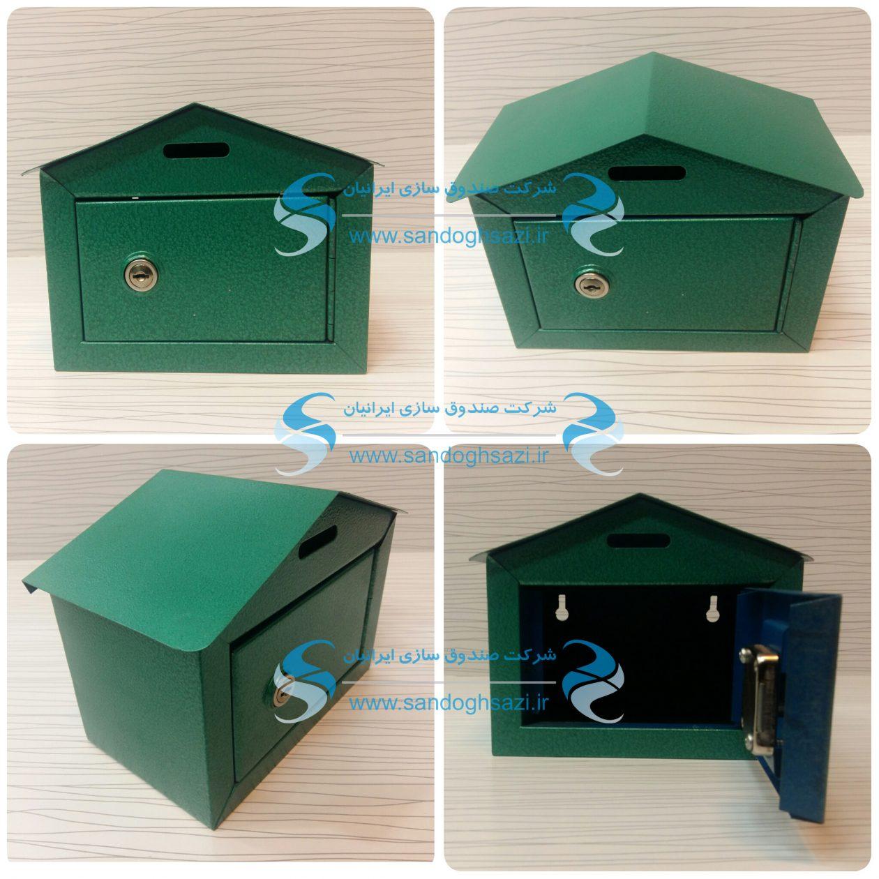 صندوق صدقات فلزی