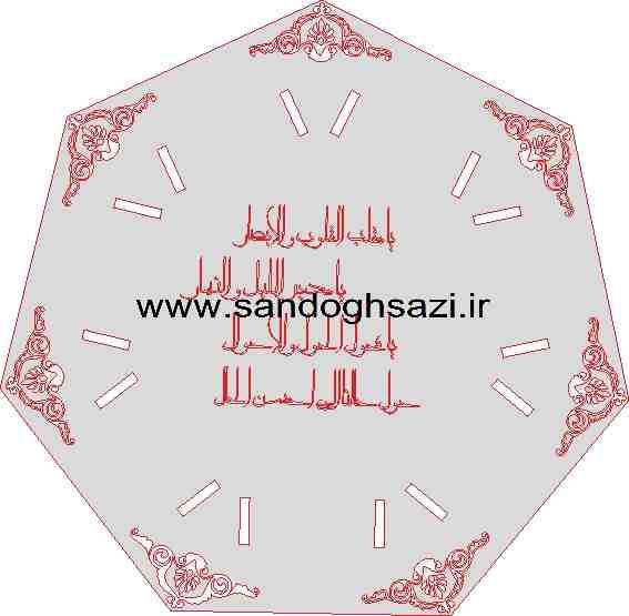 ۷ sin islami va rahl